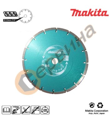 Диамантен диск Makita diamak 125x22,23мм P-45761