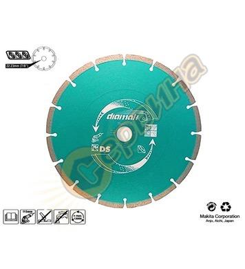 Диамантен диск Makita diamak 230x22,23мм P-44155