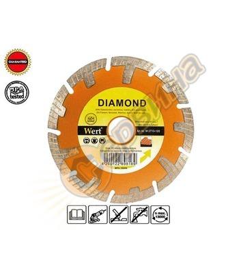 Диамантен диск Wert W2713-125 - 125x22,23мм