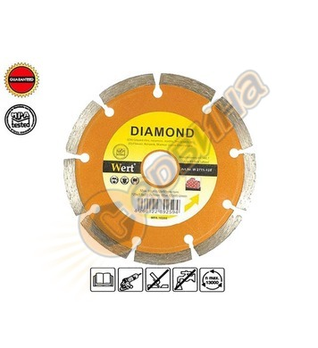 Диамантен диск Wert W2711-150 - 150x22,23мм