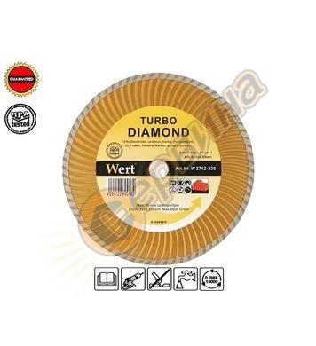 Диамантен диск Wert W2712-230 - 230x22,23мм