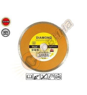 Диамантен диск Wert W2710-125 - 125x22,23мм