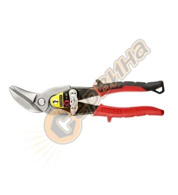 Ножица за ламарина лява Stanley 2-14-567 - 250мм