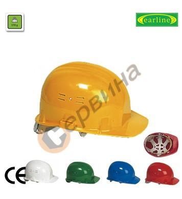 Строителна каска Earline - EL65100