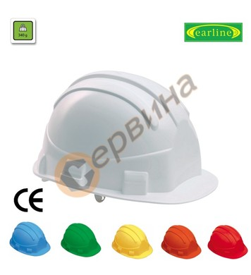 Строителна каска OPALE Earline - EL65160