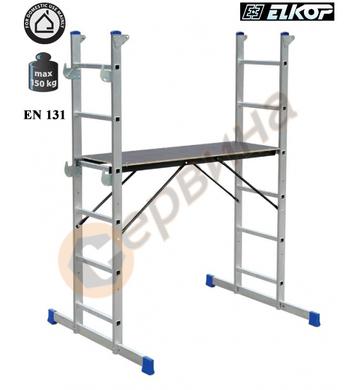 Подвижно алуминиево скеле Elkop HPP650