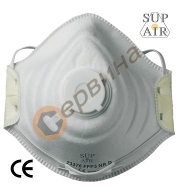 Прахозащитна полумаска с доломит FFP3 SupAir - SA23378