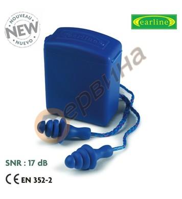 Антифони вътрешни с корда 17dB Earline - EL30211