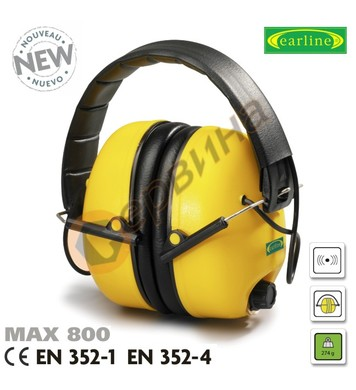 Антифони външни с електронно заглушаване 25dB Earline MAX800