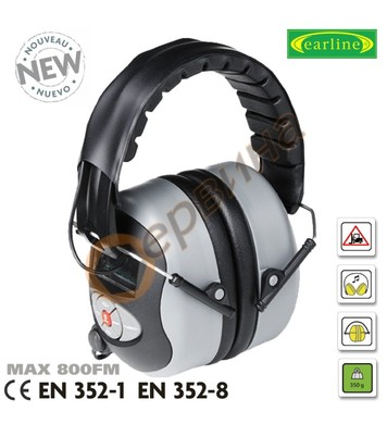 Антифони външни с FM радио 25dB Earline MAX800FM - EL31820