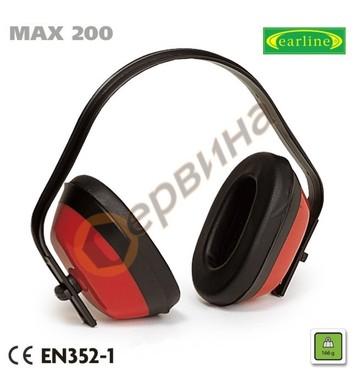 Антифони външни стандартни 27dB Earline MAX200 - EL31020