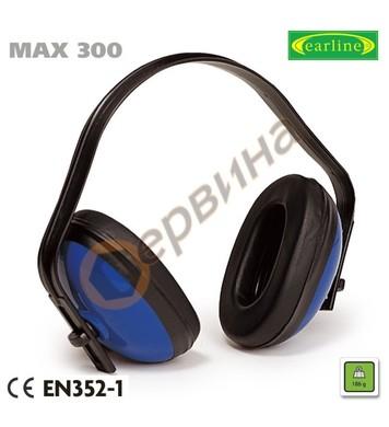 Антифони външни 25dB Earline MAX300 - EL31030