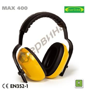 Антифони външни 25dB Earline MAX400 - EL31040