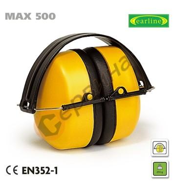 Антифони външни 30dB Earline MAX500 - EL31050