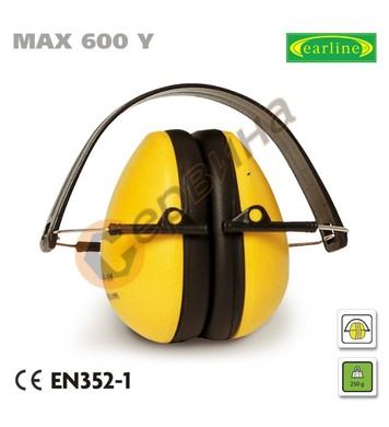 Антифони външни 26dB Earline MAX600Y - EL31061