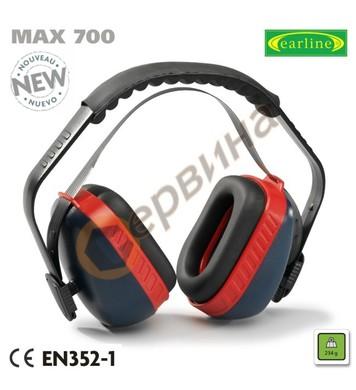 Антифони външни 30dB Earline MAX700 - EL31070