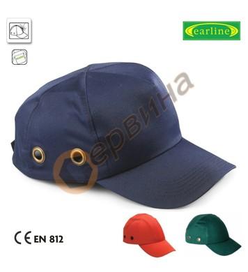 Противоударна шапка Earline - EL57300 синя, зелена, червена,