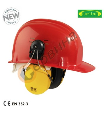Строителна каска с външни антифони 23dB Earline - EL60750kit