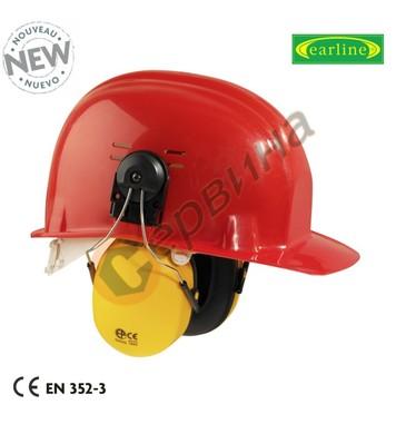 Строителна каска с външни антифони 23dB Earline - EL32100kit