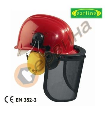 Строителна каска с външни антифони 23dB и предпазна мрежа Ea