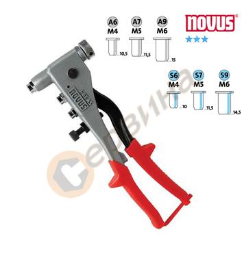 Нитачка за нит-гайки Novus J 65 AS 032-0027 - M4 - M6мм