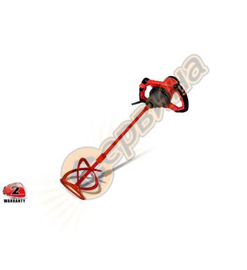 Бъркалка-Миксер Rubi Rubimix-9 25940 - 1200W