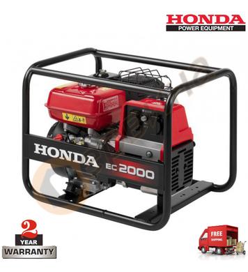 Бензинов генератор Honda EC2000K2 - 2.0KW