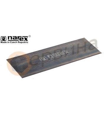 Цикла Narex 8792 00 - 150x50x0.8