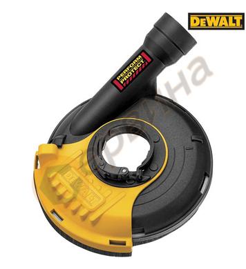Предпазител с прахоуловител DeWalt DWE46150 - 115/125мм