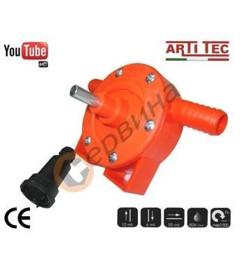 Помпа за бормашина за течности самозасмукваща Artitec AR-POM