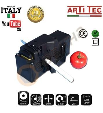 Мултифункционална машина за заточване Artitec AR-AFFMULTIF -