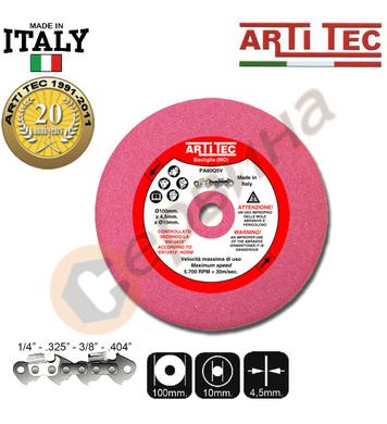 Абразивен диск за заточване на вериги Artitec AR-MOLAROSA45