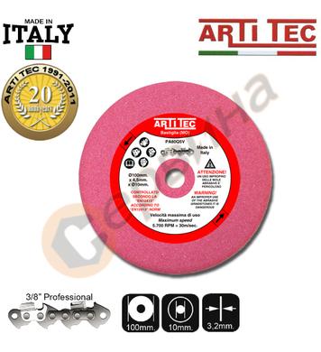 Абразивен диск за заточване на вериги Artitec AR-MOLAROSA32
