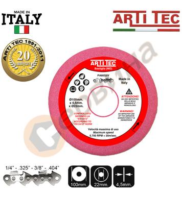 Абразивен диск за заточване на вериги Artitec AR-MOLAROSA45(