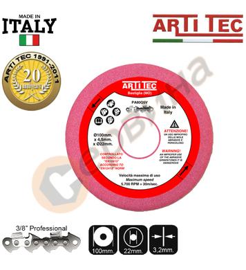 Абразивен диск за заточване на вериги Artitec AR-MOLAROSA32(