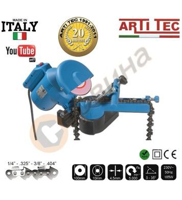 Машина за заточване на вериги Artitec AR-AFFMOT (NT) - 185W