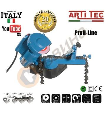 Професионална машина за заточване на вериги Artitec AR-AFFMO