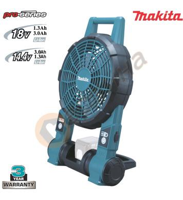 Акумулаторен вентилатор Makita BCF201Z - 14.4/18V Li-Ion