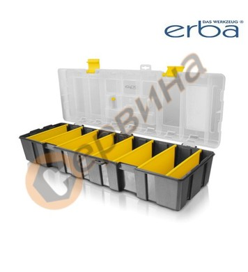 Органайзер за елементи ERBA - 9 части ER02411