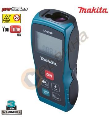 Лазерна ролетка Makita LD050P - 50м