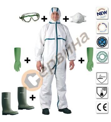 Предпазено облекло за силно замърсени среди Tidy TD001KIT