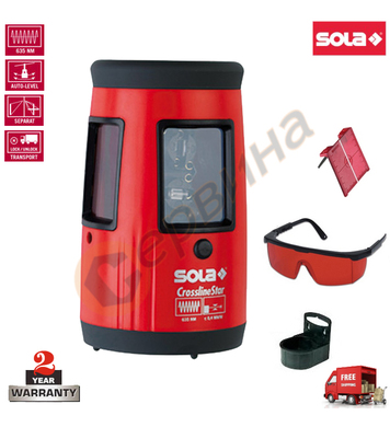 Трилинеен лазерен нивелир Sola XLS CrossLineStar 71015401 -
