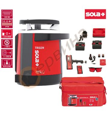 Ротационен лазерен нивелир Sola Trigon 71011001 - 20м