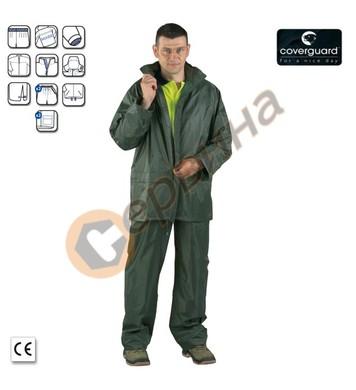 Дъждобран от полиамид Coverguard 0,18мм CW50504