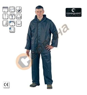 Дъждобран от полиамид Coverguard 0,18мм CW50524