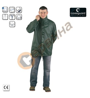 Дъждобран- парка от полиамид Coverguard 0,18мм CW50551