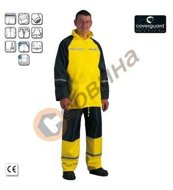 Дъждобран флуоресцентен от полиамид Coverguard 0,18мм CW5076