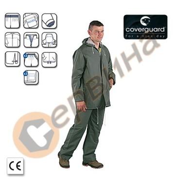 Дъждобран от PVC Coverguard 0,32мм CW50203 - зелен