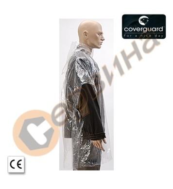 Дъждобран за излет 100х125см Coverguard CW50150
