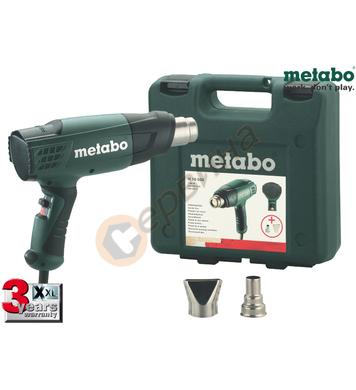 Пистолет за горещ въздух Metabo H 16-500 601650500 - 1600W
